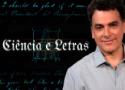 Ciência e Letras | Canal Saúde