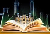 Ilustração mostra castelo mourisco saindo das páginas abertas de um livro, com tubos de ensaio ao fundo