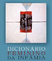 Capa do livro 'Dicionário Feminino da Infâmia'