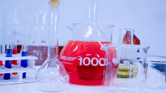 Instrumentos de pesquisa em laboratório