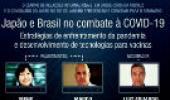 Seminário Japão e Brasil no combate à Covid-19